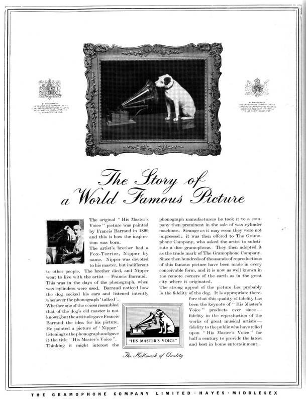 HMV_advertisement