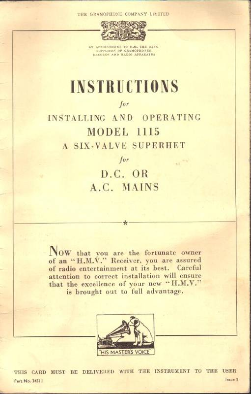HMV_instructions