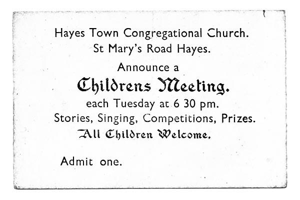 1956_htc_invite